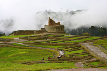 Руины Ингапирки