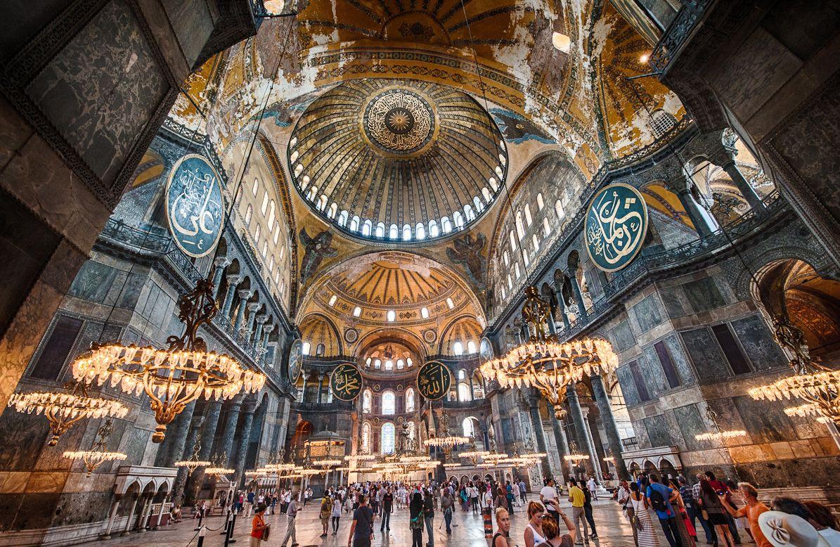 Мечеть Айя София