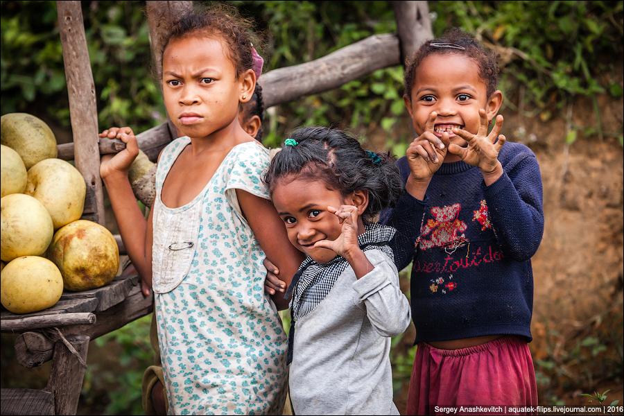 Местные жители Мадагаскара