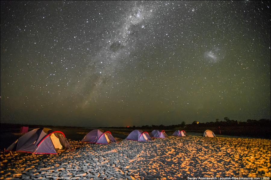 Ночь на берегу реки, Мадагаскар