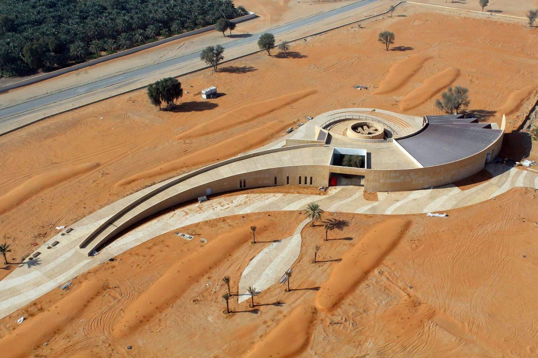 Археологический центр Млейха
