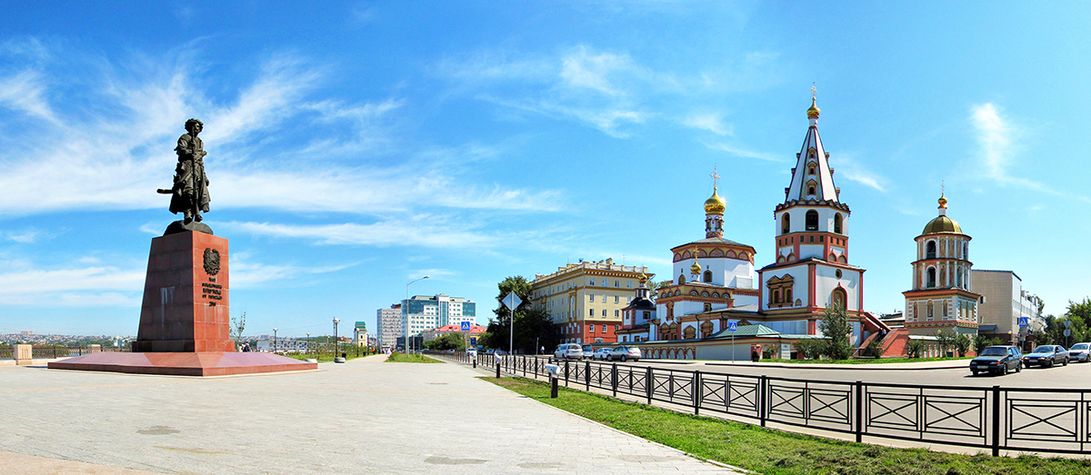 Байкал. Иркутск